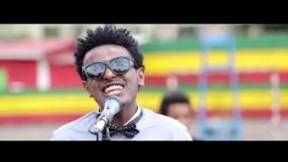 Esway - Mare Mare (ማሬ...ማሬ) New Best Ethiopian Music Video 2015