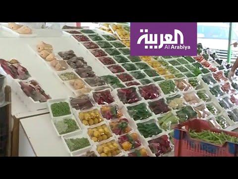 العرب اليوم - شاهد: أسواق السعودية مكتفية غذائيًا واستقرار في الأسعار
