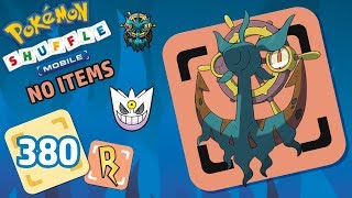 Dhelmise  - (Pokémon) - Pokémon Shuffle Mobile   DHELMISE & MEGA-GENGAR SHINY!!!! WTF!!