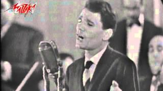 اغاني طرب MP3 El Toba - Abd El Halim Hafez التوبة - حفلة - عبد الحليم حافظ تحميل MP3