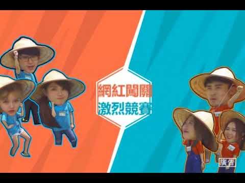 田園這回事 台北新故事30S捷運宣傳影片