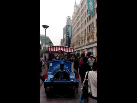 Шанхай, Нанкинская улица