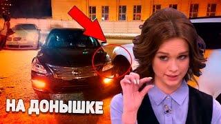 Автоледи и ТП как Диана Шурыгина за рулём [Drift Crash Car]