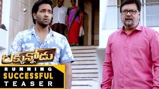 Luckunnodu Running Successfully Teaser 1 - Vishnu Manchu, Hansika Motwani - Raaja Kiran