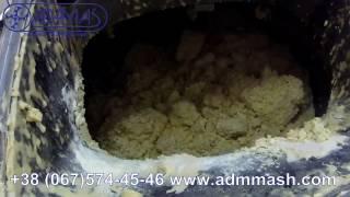 Установка пищевая универсальная Котёл плавитель ADAMAS СП 350
