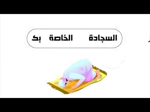بحزمة من المبادرات.. شؤون المسجد الحرام تعلن عن كامل جاهزيتها لموسم الحج