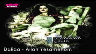 Dalida - Allah Yesamehom / داليدا - الله يسامحهم تحميل MP3