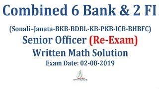 Combined 6 BANK & 2FI- Senior Officer Written Math Solution  Exam Date: 02-08-2019 (RE-Exam)