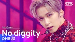 Inkigayo EP1080