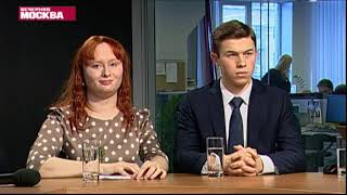 Круглый стол: «Дружат в школе! Национальный менталитет детей и подростков»