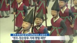 2015년 07월 03일 방송 전체 영상