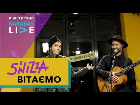 Концерт 5'NIZZA / Пятница в Киеве - 6