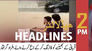 ARY News   Headlines   2 PM   22nd July 2021