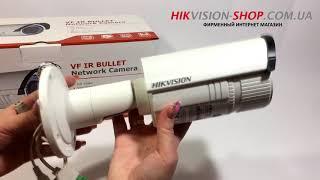 Hikvision DS-2CD2620F-IS - обзор комплектации IP камеры