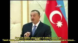 Алиев про Армению и Арарат (Aliyev about Armenia and Ararat)