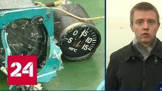 В районе крушения Ту-154 обнаружены тела еще двух погибших