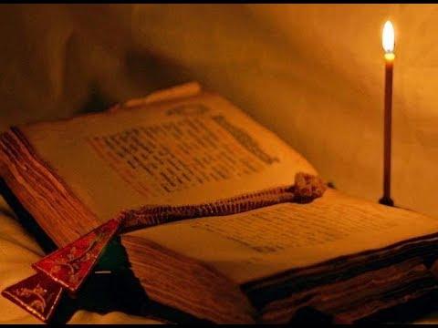 Молитва при тонусе