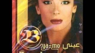 تحميل اغاني Bassima - Lamouni / باسمة - لاموني MP3