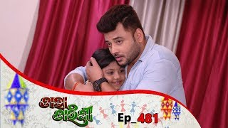 Tara Tarini | Full Ep 481 | 23rd May 2019 | Odia Serial – TarangT