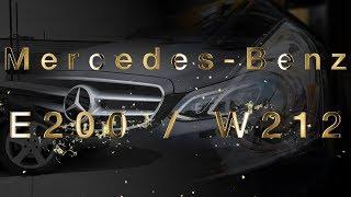 รีวิวรถเบนซ์ E200 W212 ปี2015 [ ทดลองขับฟรีได้ทุกวัน ]