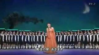 Ghibli Songs Live Tonari No Totoro
