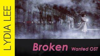 [English] Broke by Lydia Lee (SBS Drama OST) 리디아 리