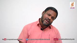 Standard 7 | Malayalam | Class – 01