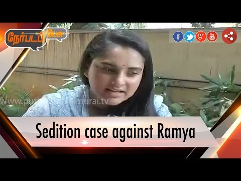 Nerpada-Pesu-Sedition-case-against-Ramya-23-08-16-Puthiya-Thalaimurai