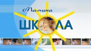 Смотреть онлайн Советы по воспитанию детей рожденных раньше срока