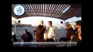 رحلة نيلية-شباب الدعوة السلفية-دمياط-الشعراء تحميل MP3