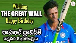 Wishing The Great Wall Happy Birthday   Rahul Dravid   Eagle Media Works
