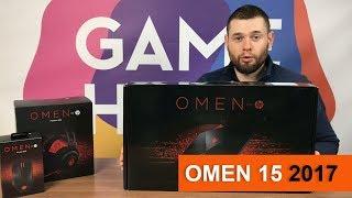 Отличный выбор для начинающего геймера. Обзор игрового ноутбука HP OMEN 15 / GTX 1050
