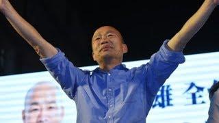 影/韓國瑜養病結果「北漂」 高雄記者氣炸:沒謝票、有體力參加餐會 - 最新新聞