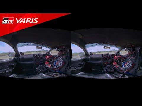 【動画】モリゾーこと豊田章男社長がGRヤリスをダートコースでラリー走行させるVR映像。GRヤリスをめっちゃ楽しそうにドライブする豊田社長と一緒にGRヤリスに同乗している雰囲気を味わえるVR動画