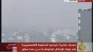 preview picture of video 'شاهدة عيان تحت القصف المباشر في حي تل الهوى'