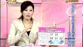 吳美玲姓名學分析-哪些女人在2011可以找到好歸宿