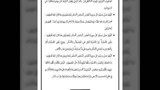 Manfaat Shalawat Basyairul Khairat
