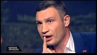 Виталий Кличко поделился достижениями на посту мэра Киева