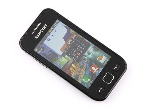 Samsung Wave525 S5253 price in India