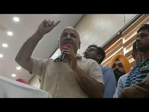 New Beginning For AAP In Punjab: Manish Sisodia's Full Speech