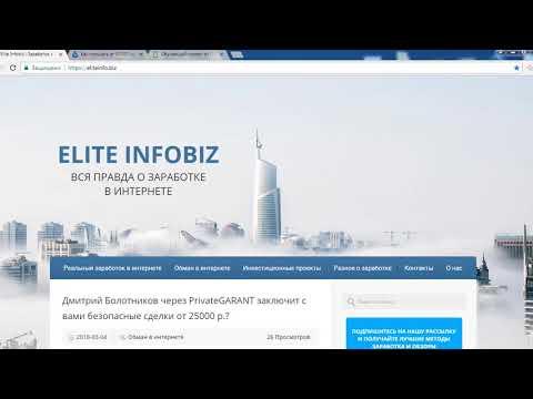 Ознакомительное видео по заработку от Владимира Медведева Elite Infobiz 18+