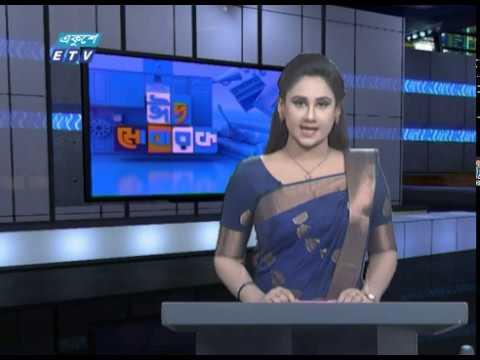 01 AM News || রাত ০১ টার সংবাদ || 28 May 2020 || ETV News