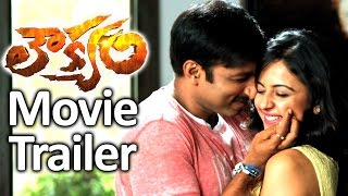Loukyam Movie Latest Trailer - Gopichand, Rakul Preet Singh