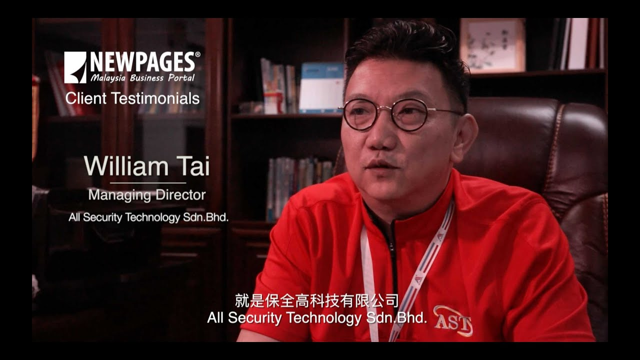 Many inquiries from foreign country - All Security Technology