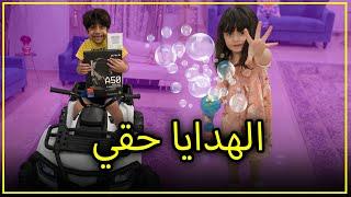 احلى هدايا بمناسبة ميلادنا - عائلة عدنان