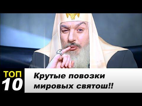 100 самых богатых людей россии и их бизнес