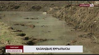 2-ші Павлодар аумағында су жинақтаушы қазандықтың құрылысы басталды