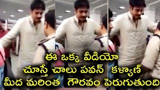 Pawan Kalyan Proves His Simplicity Again 🙏🙏🙏🙏🙏   Power Star Pawan Kalyan SPOTTED At Airport