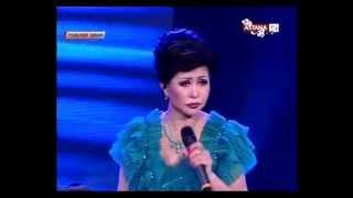 Роза Рымбаева-Моей душе покоя нет...