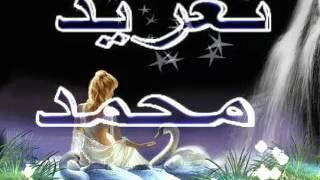 عمر الشاعر مالو انكسر خاطر الصباح الكان بيطيب خاطرى ديمة في لحظة كدر تغريد محمد تحميل MP3